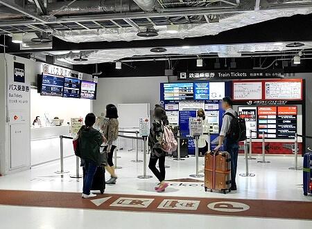 成田空港第3ターミナル バス 鉄道 切符売り場
