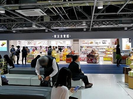 成田空港第3ターミナル お土産屋