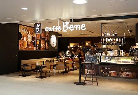 成田空港第3ターミナル 出国後 飲食店 カフェベネ