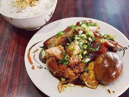 腿庫肉 もも肉 台湾 台北 豚足 老牌張猪脚飯 老牌張豬腳飯