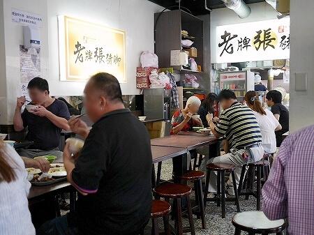 台湾 台北 豚足 老牌張猪脚飯 老牌張豬腳飯 店内
