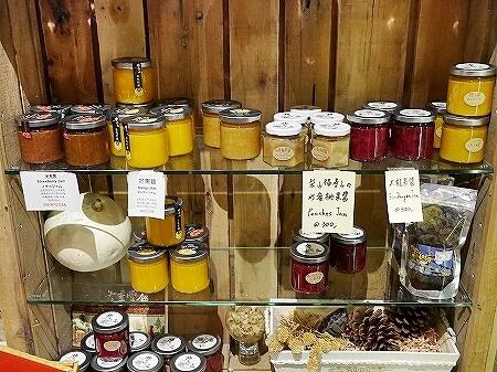 台北 迪化街 豐味果品 ディーホアジエ 手作りジャム