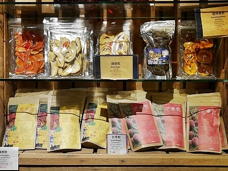 台北 迪化街 豐味果品 ディーホアジエ ドライフルーツ