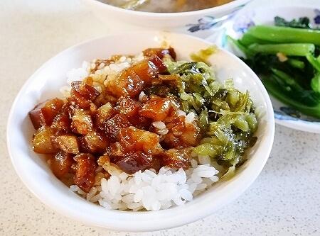 台湾 台北 香満園 魯肉飯