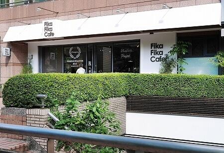 台湾 台北 Fika Fika Cafe フィカフィカカフェ