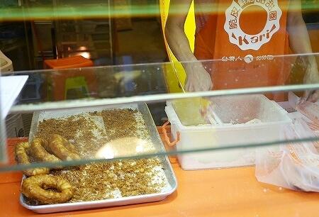 台湾 台北 脆皮鮮奶甜甜圈 ドーナツ