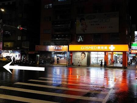 台北「五分埔服飾広場」 COSMED