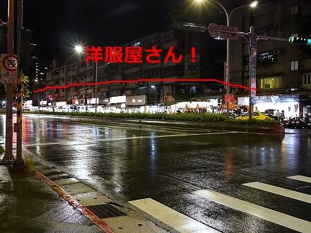 台湾 台北 五分埔服飾広場 五分埔商圏