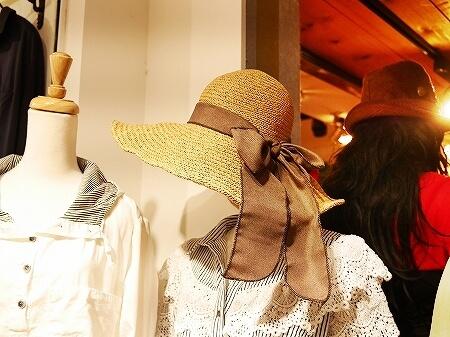 台湾 台北 五分埔服飾広場 五分埔商圏 問屋街 彩潔 Caijie 帽子