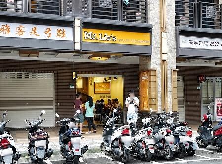 台湾 台北 Mr.Lin's 三明治 フレンチトースト サンドイッチ