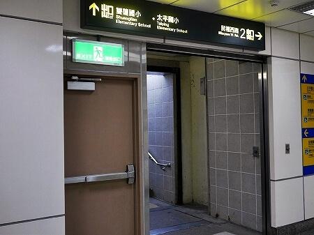 台湾 台北 迪化街 ディーホアジエ 大橋頭駅 行き方 出口