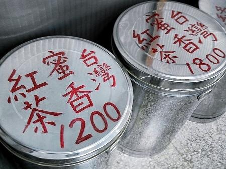 台湾 台北 林華泰茶行 お茶屋 問屋 紅茶