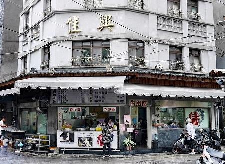 台北 迪化街 佳興魚丸店 魚丸湯 香菇貢丸