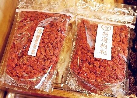 台湾 百恒薬材 迪化街 ディーホアジエ 台湾産 クコの実