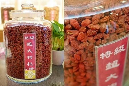 台湾 百恒薬材 迪化街 ディーホアジエ クコの実
