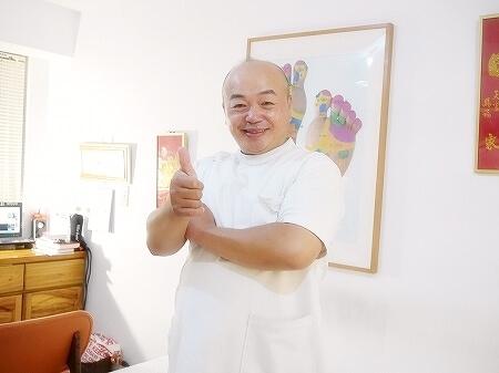 台湾 台北 ブルース先生 BRUCE式足部健康館 マッサージ