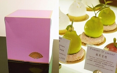 マンダリンオリエンタル台北 ケーキ Mr.Guava(芭樂先生) ミスター・グァバ