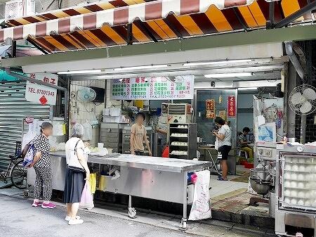 台湾 台北 光復市場素食包子 野菜まん