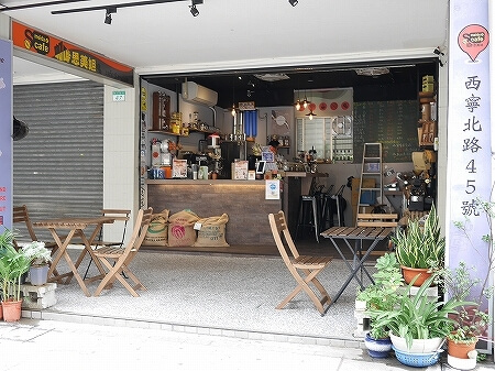 台北 迪化街 ディーホアジエ カフェ 咖啡思美妲(S meida cafe)