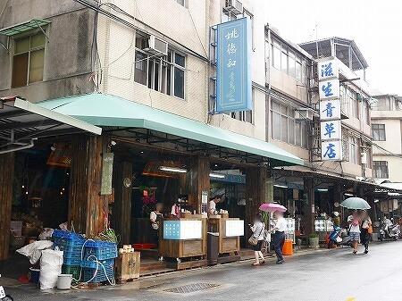 台湾 台北 迪化街 苦茶 姚徳和青草号 ディーホアジエ