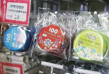 金興発生活百貨 城中門市 台湾 台北 マスキングテープ