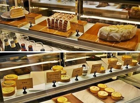 台湾 台北 Heritage Bakery & Cafe 紅心芭樂戚風蛋糕 グァバシフォンケーキ タルト