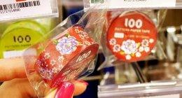 台北駅近くでマスキングテープが豊富なお店2店♡