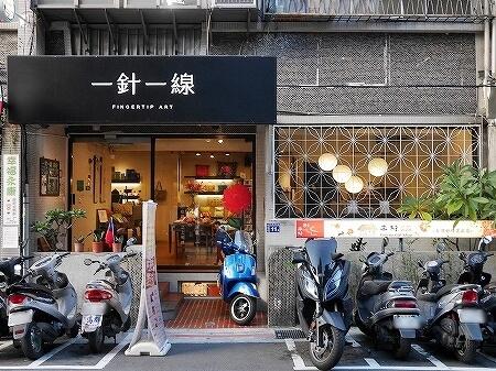 台湾 台北 永康街 来好 お土産屋