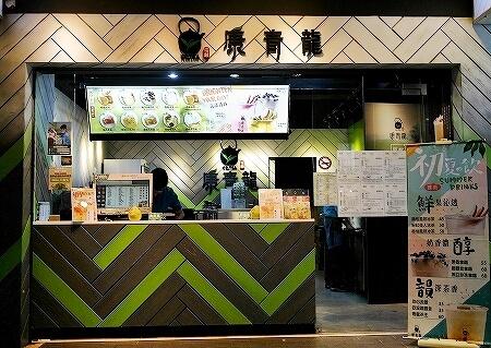 康青龍 台北駅 タピオカミルクティー