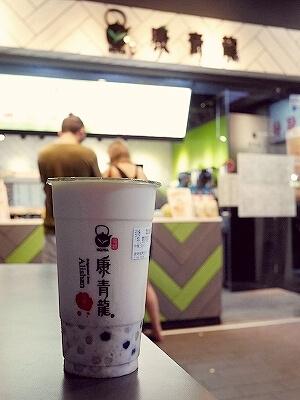 康青龍 台北駅 ダブルタロイモミルクティー 雙芋奶茶