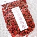 台湾 百恒薬材 迪化街 ディーホアジエ 台湾産 クコの実 大粒