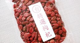 台北「迪化街」台湾産クコの実も買える♪「百恒薬材」のクコの実がおすすめ♡