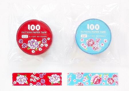 台湾 台北 マスキングテープ 花柄 花布