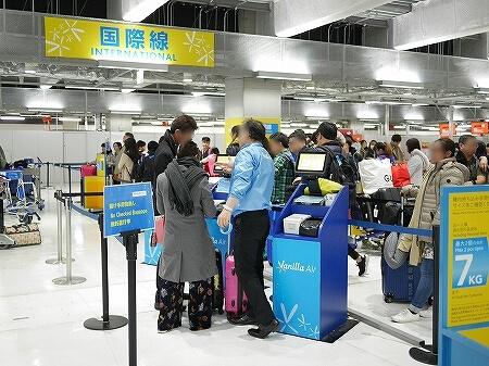 成田空港第3ターミナル バニラエア セルフチェックイン