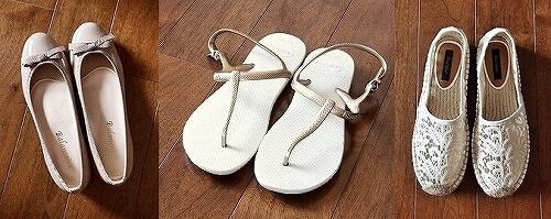 台湾 旅行 靴