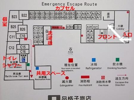 イン キューブ ミンチュエン 品格子旅店 民權館 Inn Cube Minquan マップ