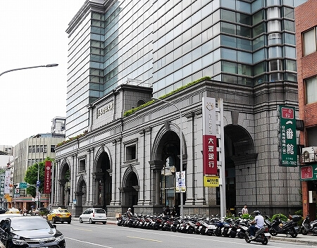 台湾 台北 大衆銀行 両替