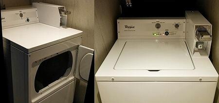 台湾 台北 ホテル リラックス 5 旅楽序精品旅館 站前五館 Hotel Relax V コインランドリー 洗濯機 乾燥機