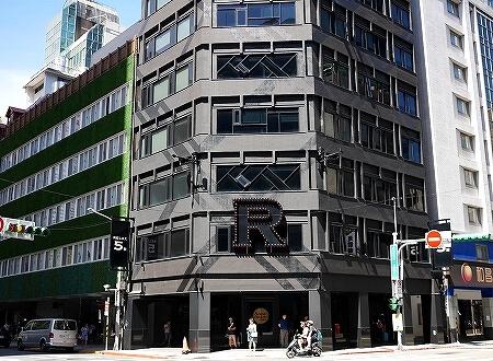 台湾 台北 ホテル リラックス 5 旅楽序精品旅館 站前五館 Hotel Relax V