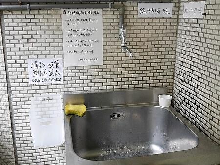 台湾 台北 北門鳳李冰 シャーベット アイス 水道