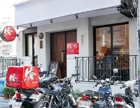 台湾 台北 騒豆花 2号店 越娘