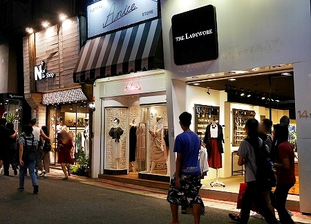 台湾 台北 東区 東區 ファッション