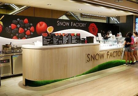 台湾 台北 SNOW FACTORY  雪坊精品優格 ヨーグルトアイス 新光三越