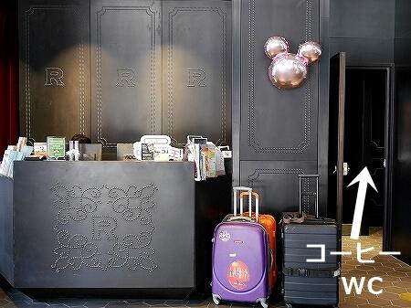 台湾 台北 ホテル リラックス 5 旅楽序精品旅館 站前五館 Hotel Relax V フロント