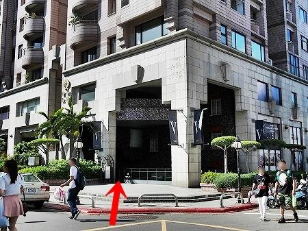 台湾 台北 The Lobby of Simple Kaffa バリスタ世界チャンピオン カフェ