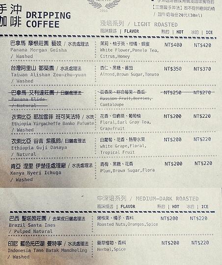 台湾 台北 The Lobby of Simple Kaffa バリスタ世界チャンピオン カフェ コーヒーメニュー