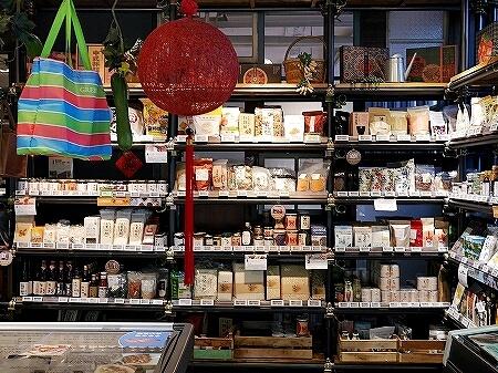 台湾 台北 オーガニックスーパー GREEN&SAFE 店内