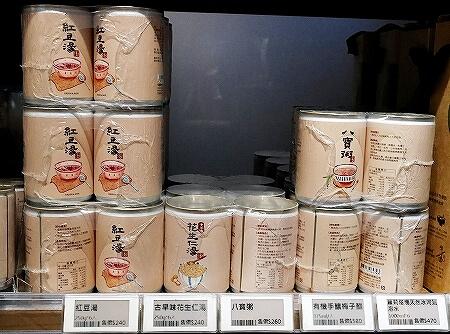 台湾 台北 オーガニックスーパー GREEN&SAFE 八寳粥