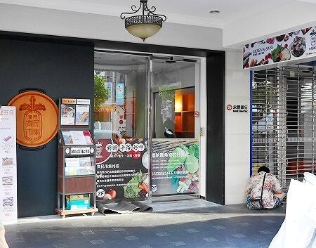 台湾 台北 オーガニックスーパー GREEN&SAFE