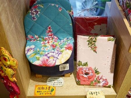 台湾 台北 永康街 おすすめ お土産屋 雲彩軒 花布 鍋つかみ ブックカバー